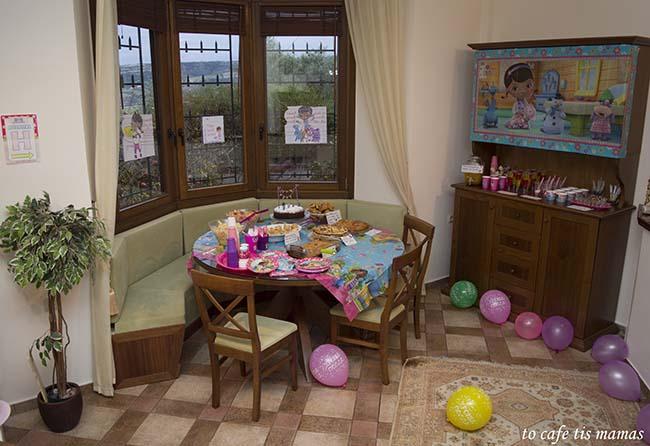 πάρτυ γενεθλίων με θέμα η μικρή γιατρός