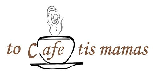 To Cafe tis mamas