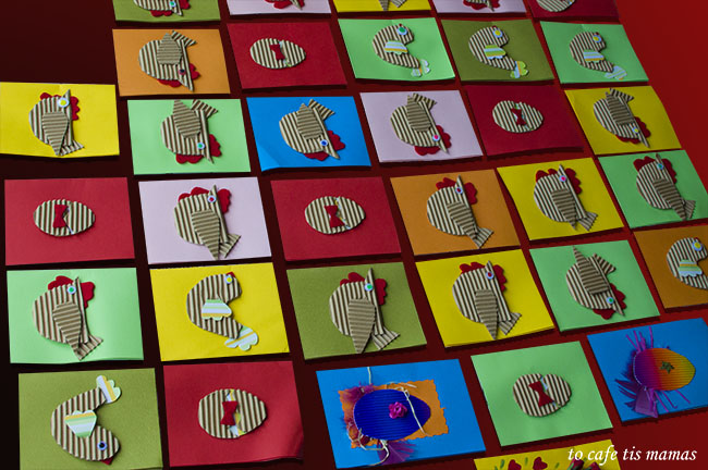 Πασχαλινές κάρτες.
