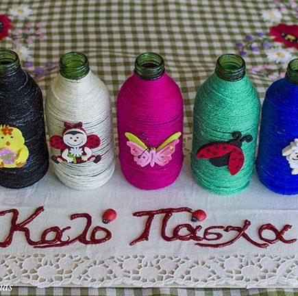 Πασχαλινή διακόσμηση με μπουκάλια.