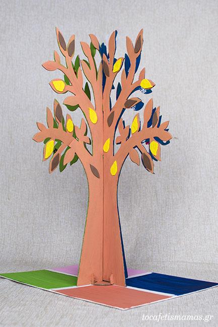 DIY: Δέντρο 4 εποχές 3D