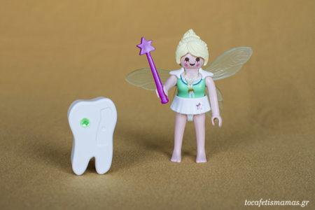 Η επίσκεψη της νεράιδας των δοντιών.