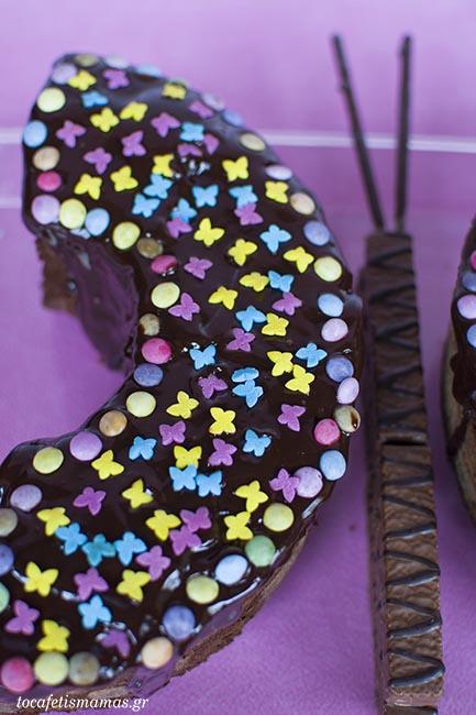 Κέικ πεταλούδα.