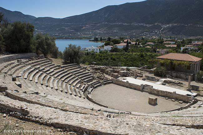 Το μικρό Θέατρο Επιδαύρου.