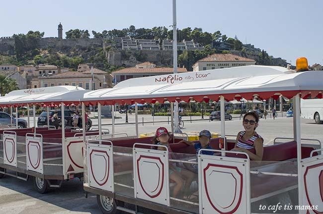 Διακοπές στο Ναύπλιο με παιδιά.