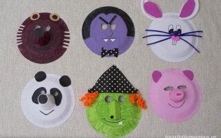 Αποκριάτικες μάσκες από χάρτινα πιάτα.