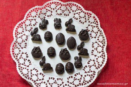 Πασχαλινά σοκολατάκια με 2 υλικά.