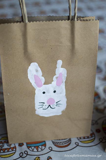 Πασχαλινές τσάντες δώρου.